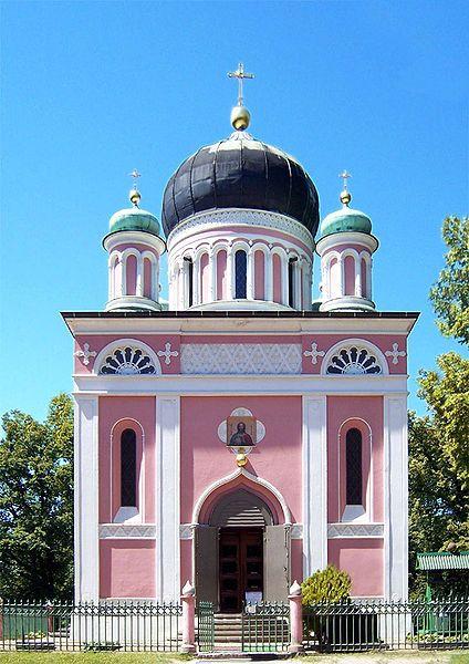 Russian Orthodox Church Alexander Newski Potsdam ~ Germany