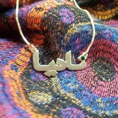 925 Silber Arabische Nameskette mit Swarovski Kristall €44.90