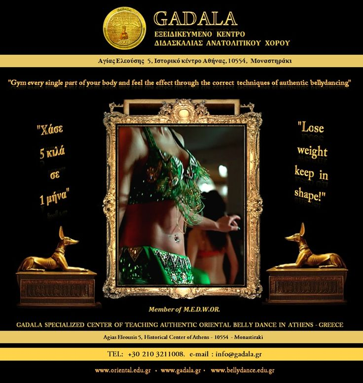 GADALA Oriental Belly Dancing Studio www.oriental.edu.gr 2103211008 info@gadala.gr  ΧΑΣΤΕ 5 ΚΙΛΑ ΣΕ ΕΝΑ ΜΗΝΑ!!! LOSE WEIGHT & KEEP IN SHAPE!   GADALA AUTHENTIC ORIENTAL BELLY DANCE LESSONS Είμαστε δίπλα σας σε συνεργασία με τους πλέον αρμόδιους διαιτολόγους – διατροφολόγους στην δική σας απόφαση για απώλεια βάρους.