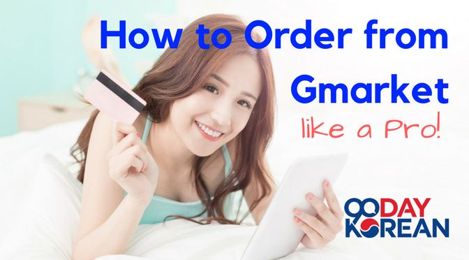 Online shopping is getting more and more popular all over the world. This is especially true in Korea where many do most of their shopping from the comfort of their homes so they can spend more time having fun in Seoul or fun in other parts of Korea. If you're living in Korea and haven't ordered don