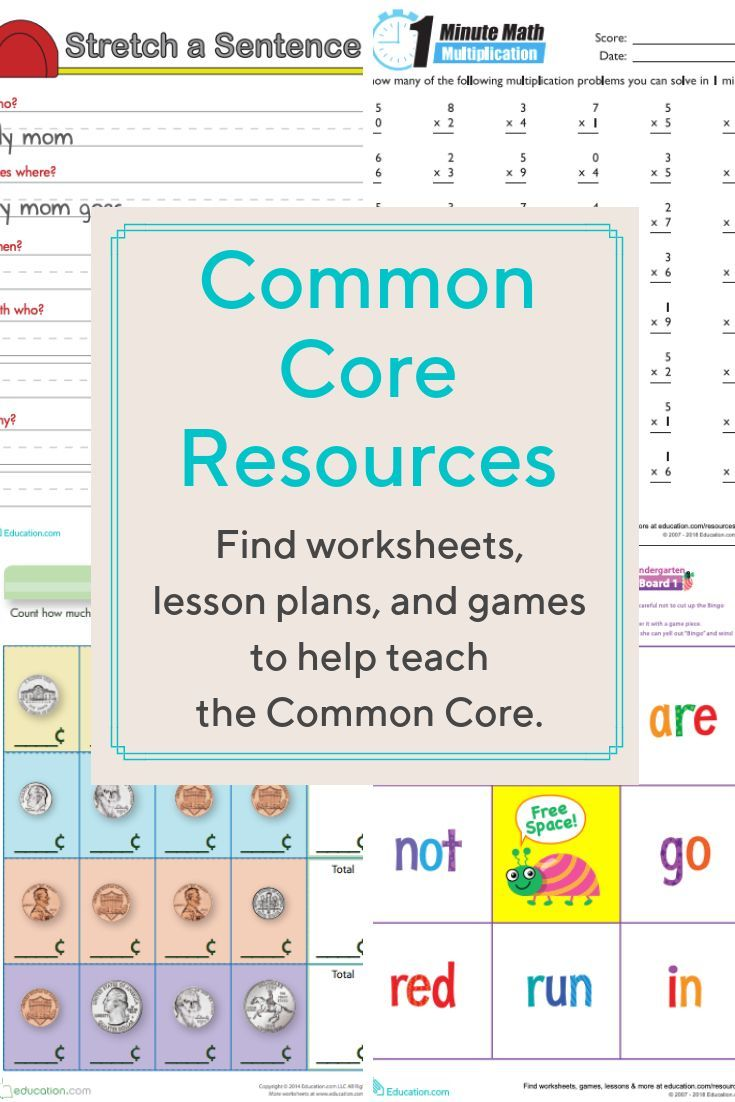 Find Over 5 000 Worksheets Over 150 Workbooks And A Slew Of Online Games And Less Teaching Common Core Common Core Lesson Plans Common Core Math Kindergarten