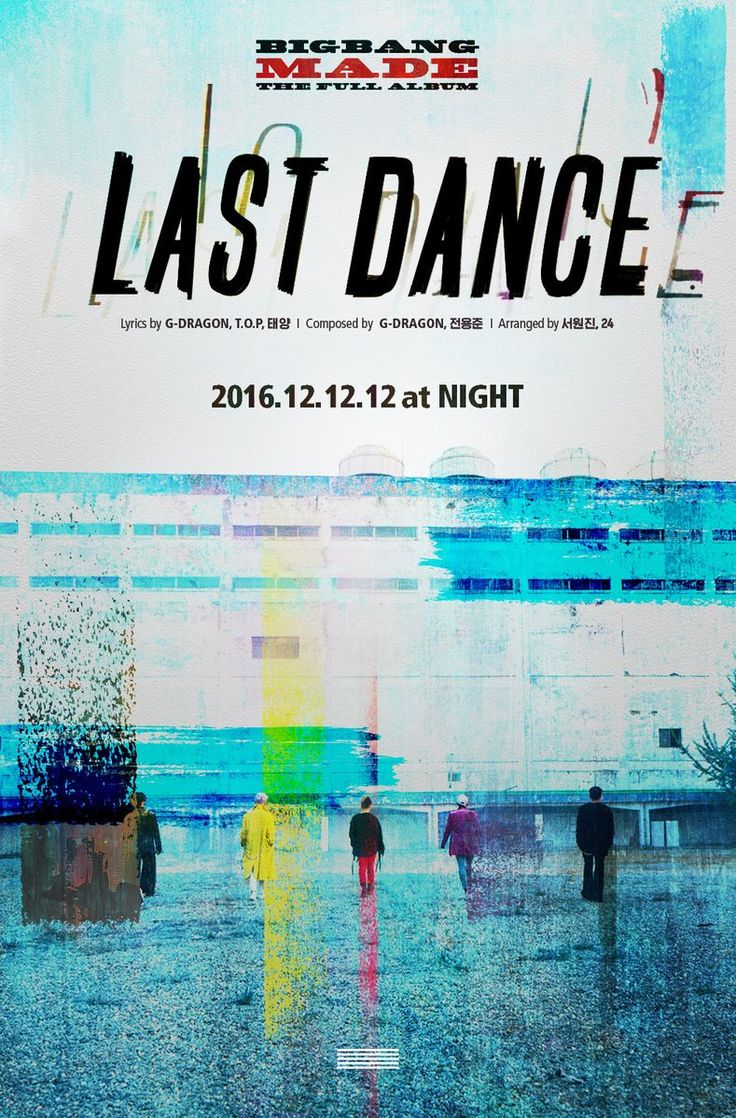 BIG BANG | MADE THE FULL ALBUM x LAST DANCE