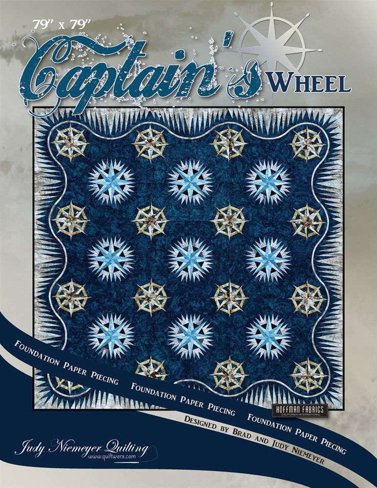 Captain's Wheel Pattern