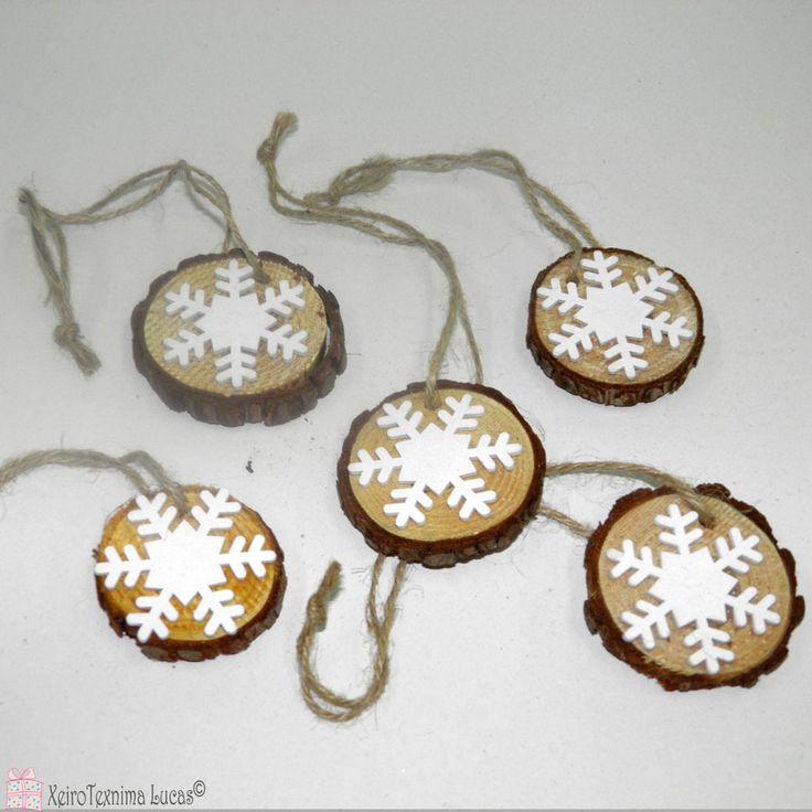 Ξύλινες νιφάδες σε ξύλινες ροδέλες κατάλληλες για χριστουγεννιάτικη διακόσμηση σε σετ των 5 τεμαχίων. Christmas snowflake wooden ornaments.