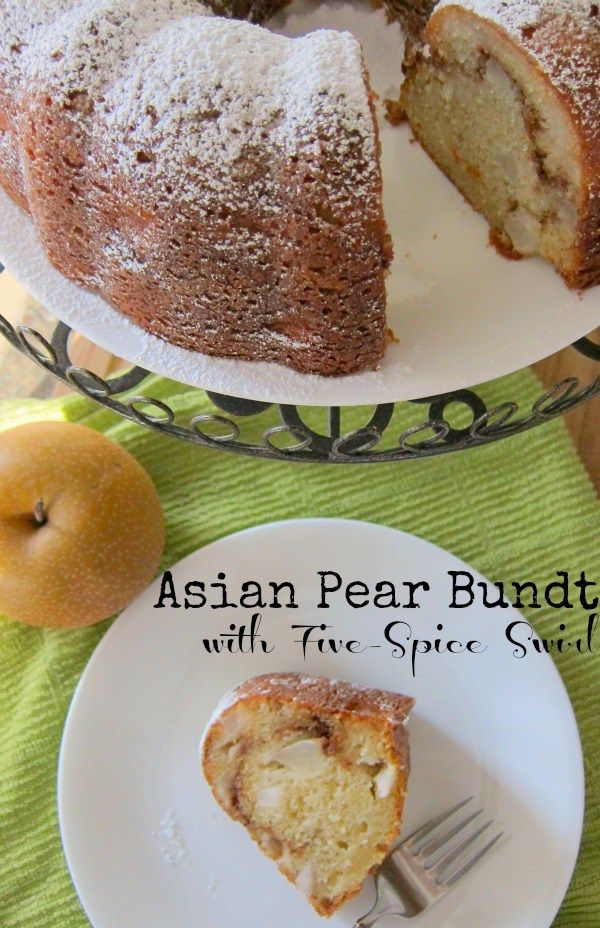 Asian Pear Bundt with Five-Spice Swirl for #BundtAMonth –