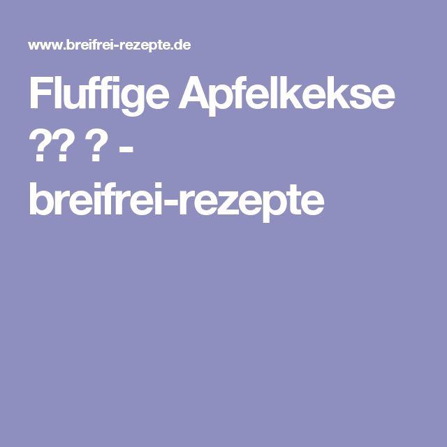 Fluffige Apfelkekse ⌛⌛ ① - breifrei-rezepte