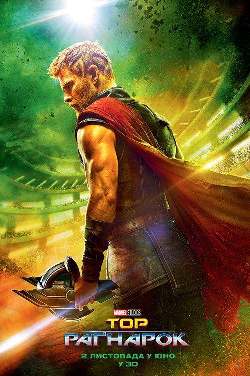 Thor: Ragnarok Full Movie Online 2017