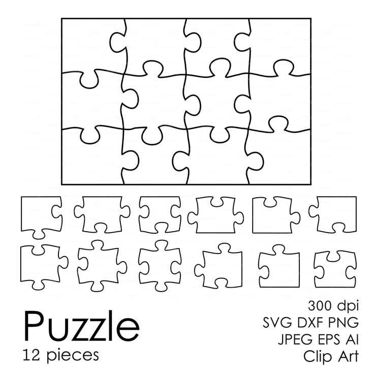 Puzzle 12 pieces (svg, dxf, eps, ai, png) Vector Digital