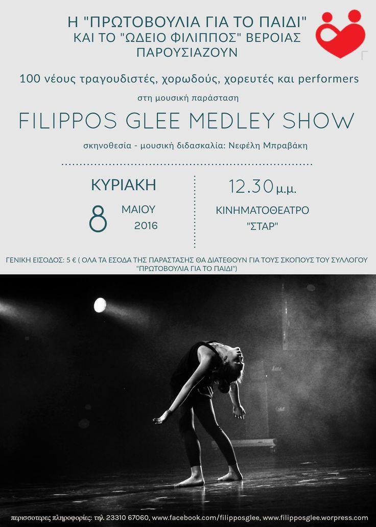"""Μουσική Παράσταση - FILIPPOS GLEE MEDLEY SHOW @ Cinema STAR στη Βέροια !  Ο σύλλογος """"Πρωτοβουλία για το παιδί"""" παρουσιάζει τη μουσική παράσταση:Filippos Glee Medley Show Νεανική και παιδική χορωδία του Ωδείου Φίλιππος Βέροιας - με αποπάσματα από γνωστά μιούζικαλ -παλιά και σύγχρονα- συνδυασμένα με κλασικά ροκ και ποπ τραγούδια. Μια παράσταση με χορό μουσική και τραγούδι solo και χορωδιακό- με περισσότερους από εκατό νεαρούς συντελεστές που απευθύνεται σε όλες τις ηλικίες.Γενική είσοδος: 5…"""