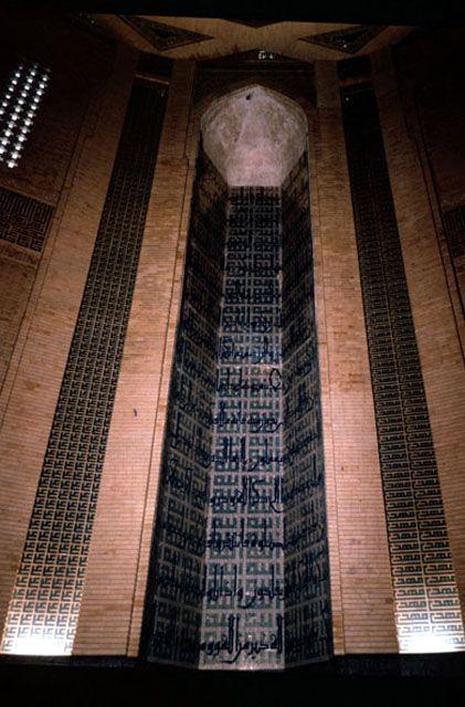 Al Ghadir Mosque, Tehran.