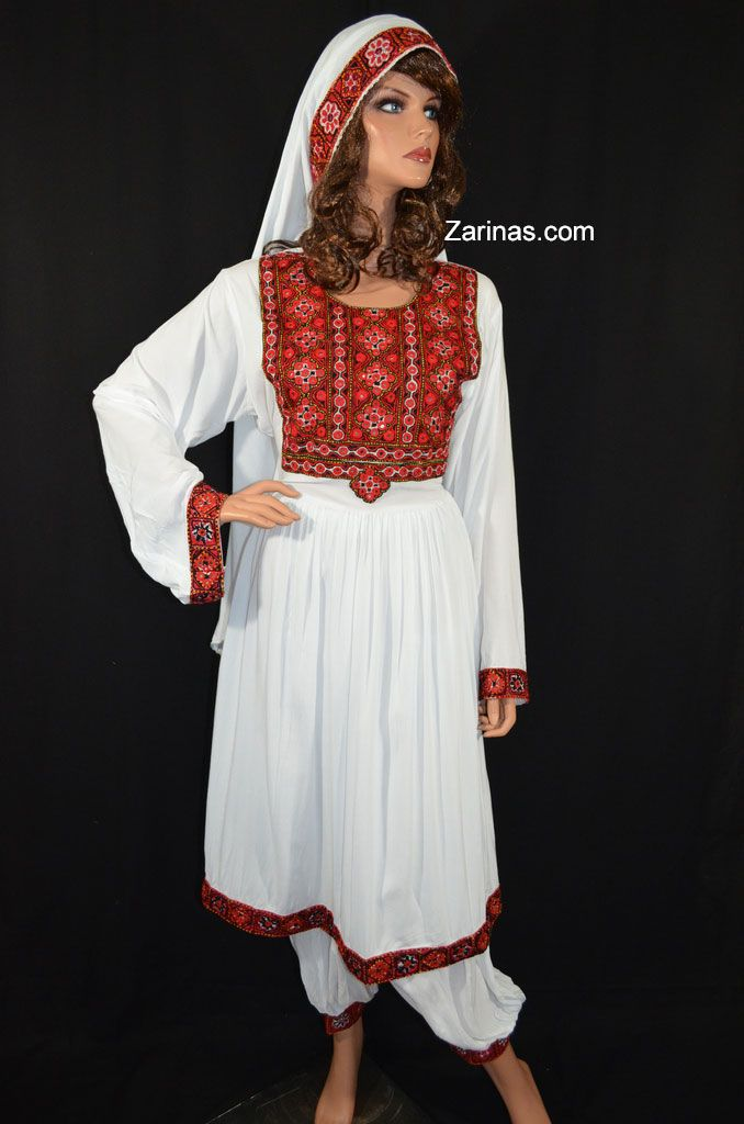Kuchi Afghan Dress http://www.zarinas.com/
