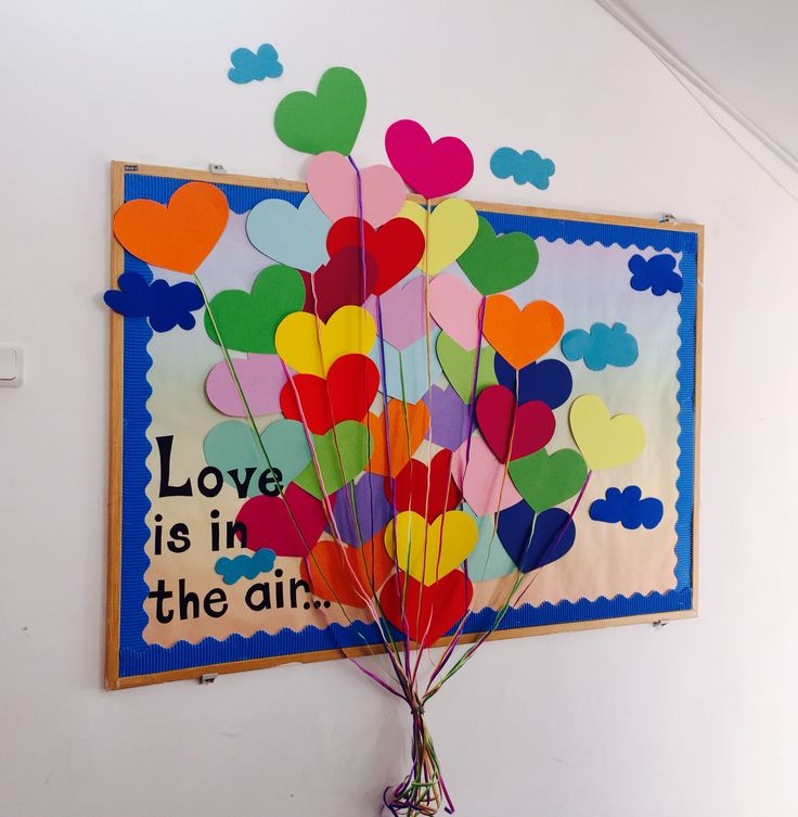 Love is in the air, bulletin boards, love , kindergarten, school, preschool, spring, sky, clouds, hearts, balloons, summer, winter, autumn, flying, colors , colorful