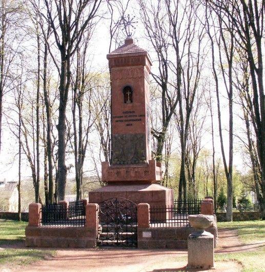 Giedraičių parkas pagerbs ir kritusius lietuvius, ir lenkus|Veidas.lt