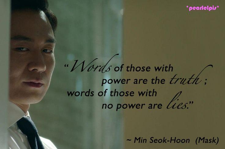 Mask quote: Yeon Jung Hoon as Min Seok Hoon