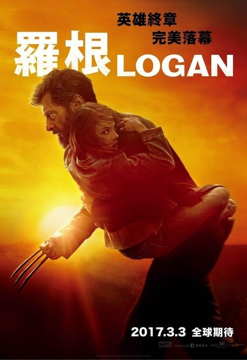 Logan Hd Stream