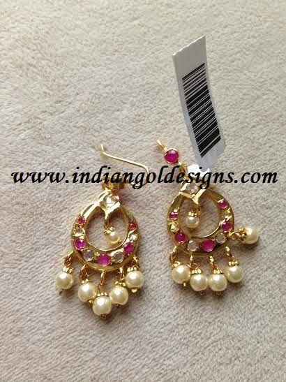 Gold and Diamond jewellery designs: uncut diamond earrings
