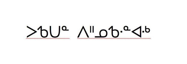Powhatan script. Powhatan or Virginia Algonquian is an extinct ...
