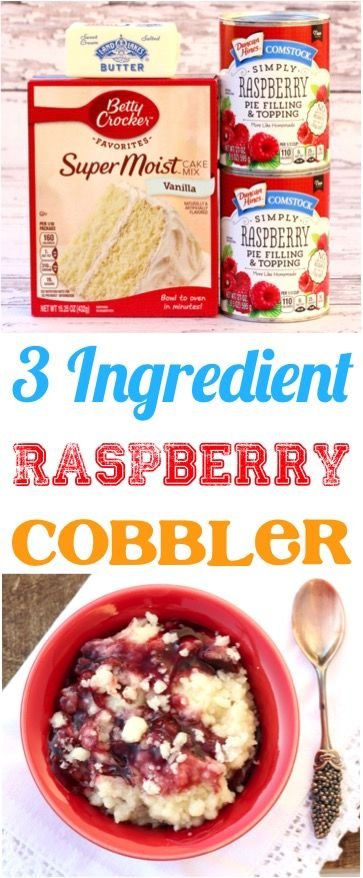 Crock Pot Berry Dump Cake Recipes! Easy slow cooker desserts with raspberry pie filling are so yummy! Just 3 ingredients!