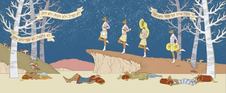 """Shiraz Fuman Illustration for """"What Does the Deer Do?"""", by Leah Goldberg."""