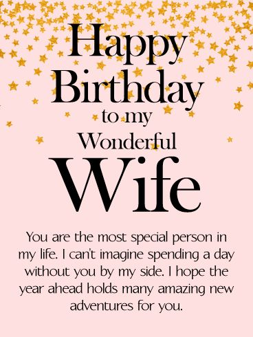 61 best birthday cards for wife images on pinterest to my wonderful wife star happy birthday wishes card shes the woman you share bookmarktalkfo Choice Image