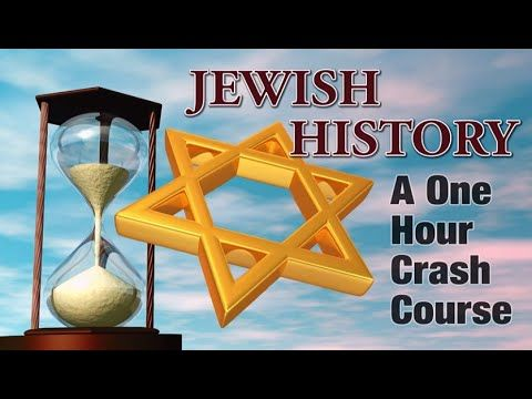 history 53 judaism The american jewish archives journal (ajaj) has provided its readers for over  sixty years with informative articles, interesting documentary analyses, and.