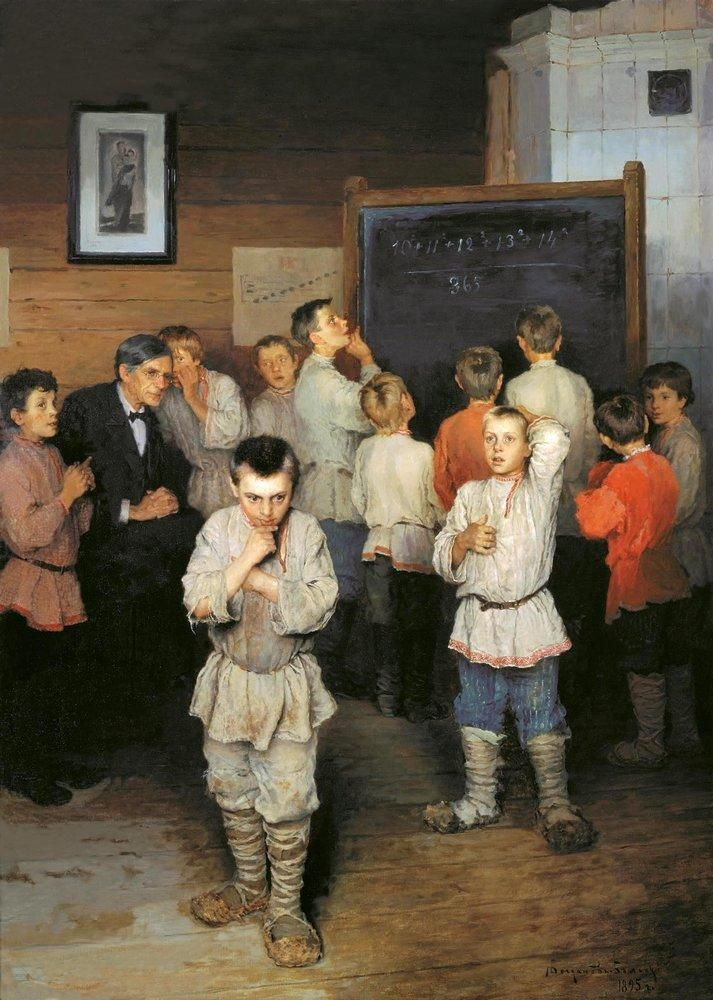 Nikolai Bogdanov-Belsky (Russian 1868–1945) [Realism] Mental Calculation. In Public School of S. A. Rachinsky, 1895. Oil on canvas. The State Tretyakov Gallery, Moscow.