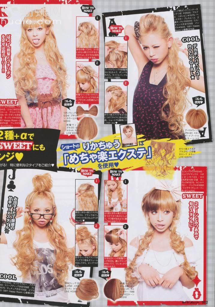 Saica Gyaru Hair Styles Makeup Pinterest Penteados
