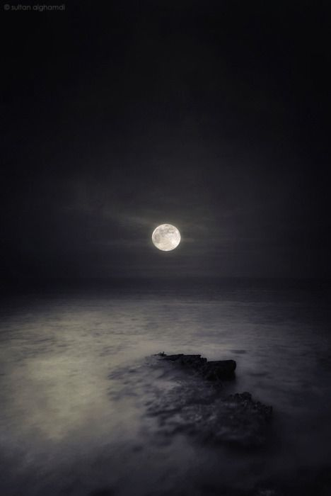The Queen Moon.  http://pinterest.com/#