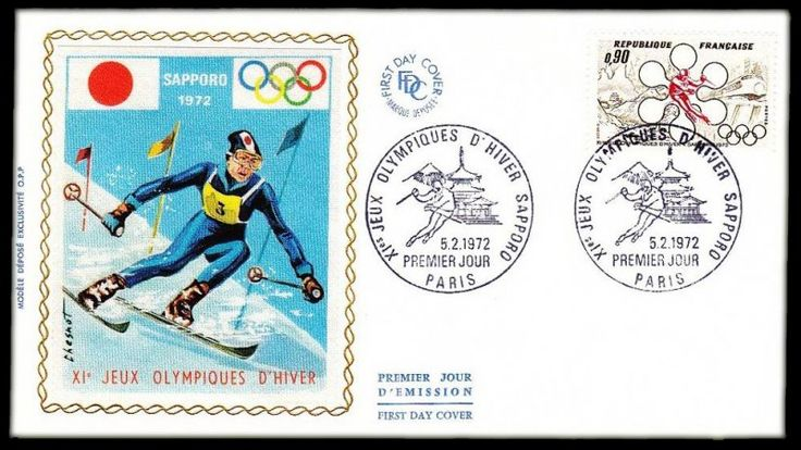 Timbre : XIe JEUX OLYMPIQUES D'HIVER - SAPPORO 1972 | WikiTimbres