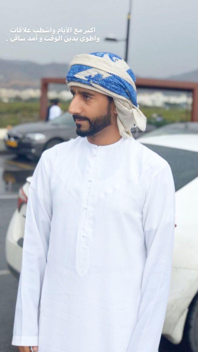 رمزيات Fashion Salama Hats