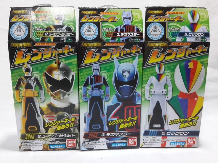 Japan BANDAI Sentai GOKAIGER Legend Ranger Key Candy Toy Series 1 in Toys & Hobbies, Action Figures, TV, Movie & Video Games | eBay
