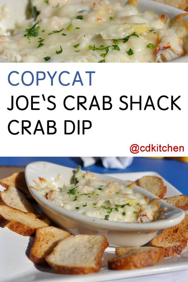 This copycat dip from Joe's Crab Shack is rich, cheesy, and chock-full of crab. | CDKitchen.com