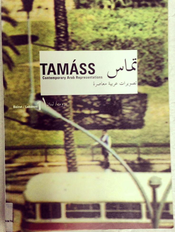 Tamáss. Representaciones árabes contemporáneas: Beirut