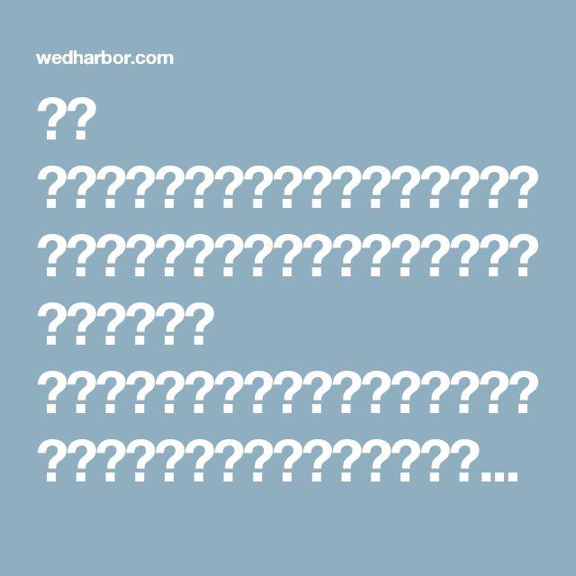 横浜 大桟橋・赤レンガ・山下公園・象の鼻パーク・港の見える丘公園・山手洋館・三渓園など 湘南 葉山・逗子・鎌倉・由比ガ浜・稲村ガ崎・七里ガ浜・鎌倉高校前・江ノ島など 東京 浜離宮庭園・小石川庭園・お台場海浜公園・代々木公園・銀座など *人気スポット以外でもお気軽にご相談ください。