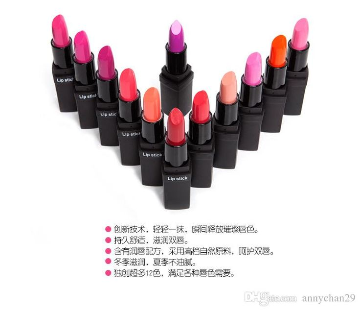 New Lustrous Lipstick Elegant Waterproof Moisturizing Lip Balm Sexy Fashion Wemen's Best Choice Charming Long Lasting Online with $1.56/Piece on Annychan29's Store | DHgate.com
