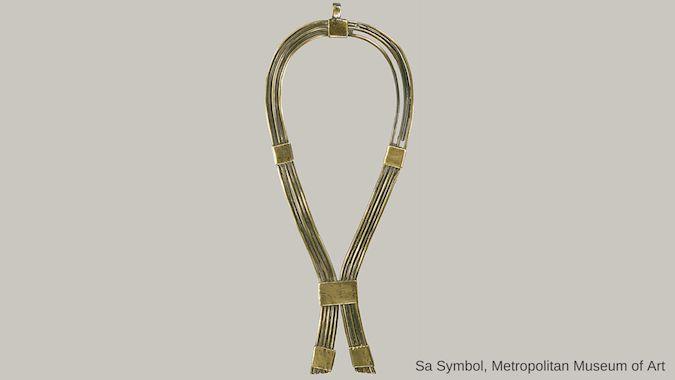 Egyptian Protection Symbols - Sa
