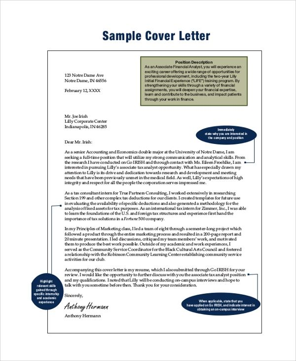 Cover letter format notre dame email cover letter rules