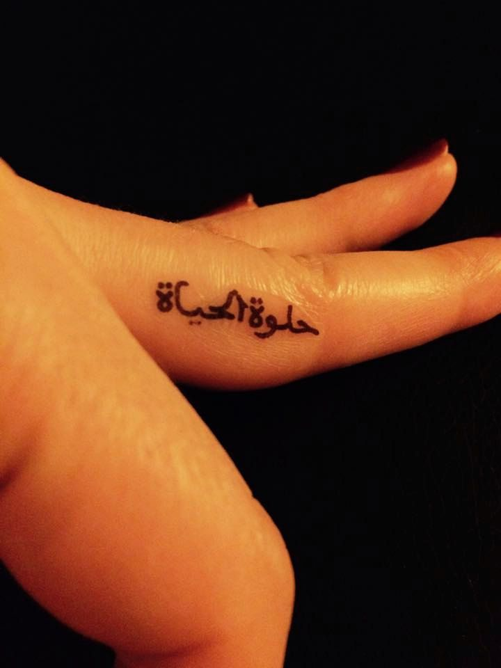 Temporary tattoo life is good arabic tattoo art for Temporary finger tattoos