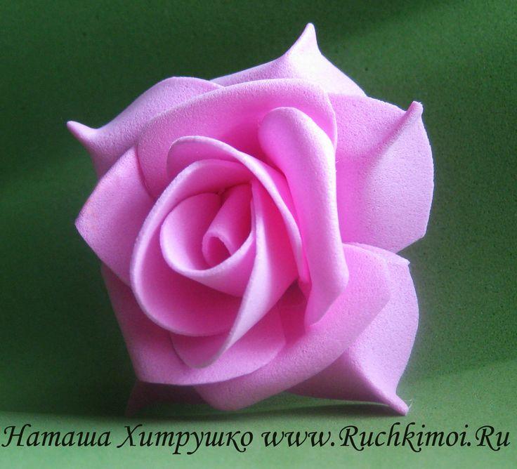 Роза из фоамирана вторым способом