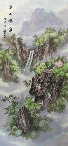 Chinese Landscape Scroll Painting