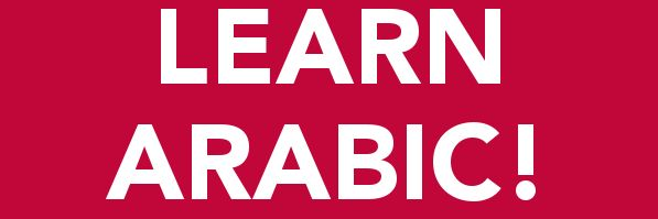 Noorani Qaida Lesson # 1 Part 1 - YouTube