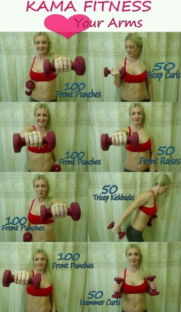 This is awesome I'm doing it with a 30 squat challenge and I've only done a week so far but I'm seeing results already and this isn't hard at all