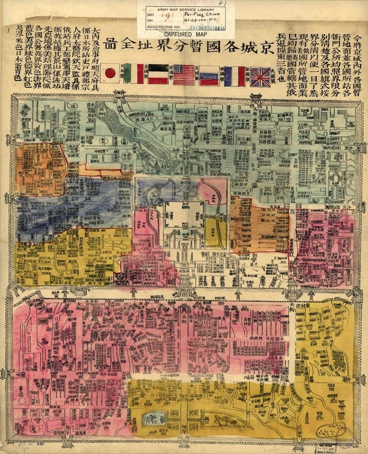 Pre Revolution Map Of The Legation Quarters In Beijing Shows British Legation Quarter