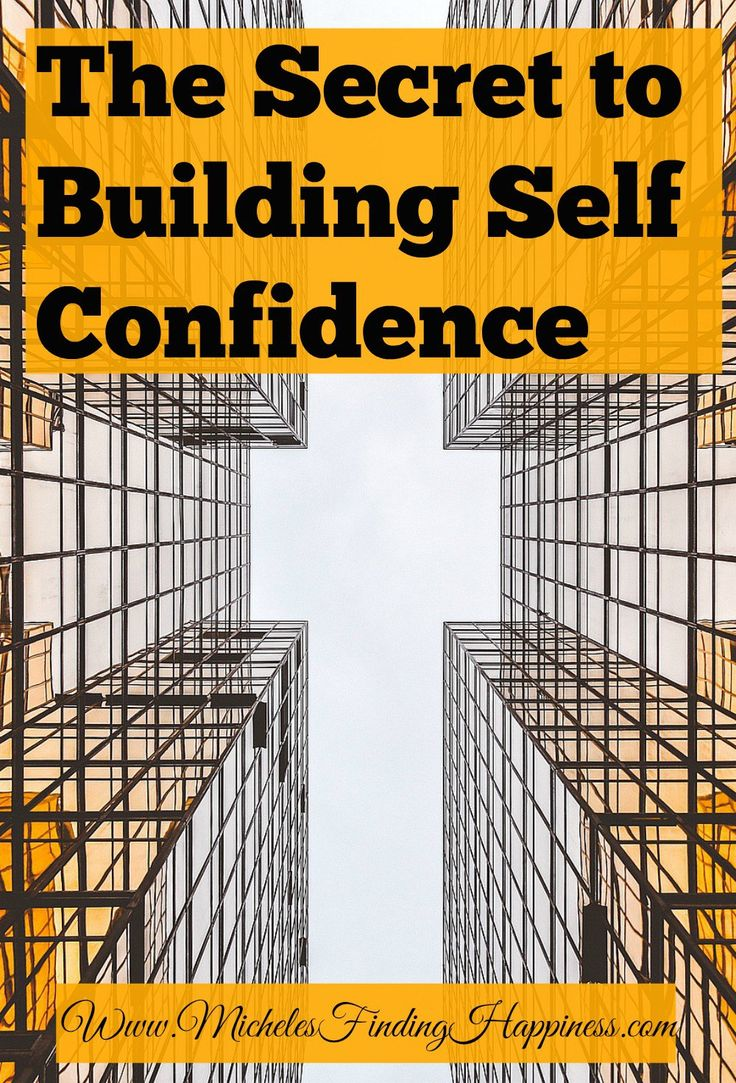 building self confidence essays