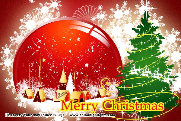 christmas picture animation | Download HD Christmas Bible Verse Greetings Card & Wallpapers Free