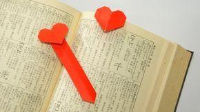 Origami - Kalp Şeklinde Kitap Ayracı Tasarımı - Japon kağıt katlama sanatı (Origami) - teknikleri, örnekleri ve ipuçlarını videolu anlatımı. Kağıttan hediyelik ve özel günler için kalp şeklinde kitap ayracı yapımı (Origami Heart Bookmark Video)