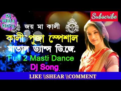Hay Re Nagin Gori Dj Remix Song - 2018 Dance Special Song High Bass - Duration: 5:05.