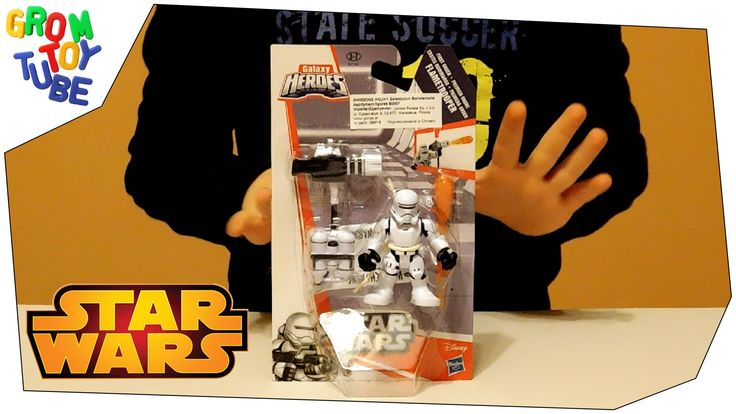 UNBOXING STAR WARS FLAMETROOPER TOY