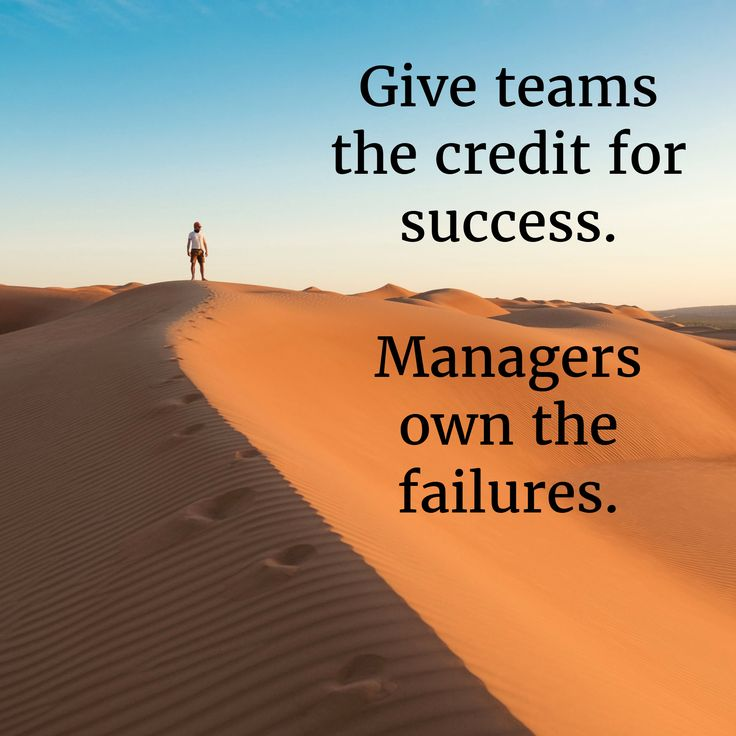 Give teams the credit for success.  Managers own the failures.