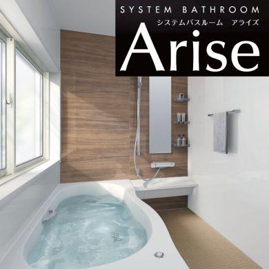 浴室リフォームLIXILアライズZタイプ628,400円1616サイズ戸建て既存タイル